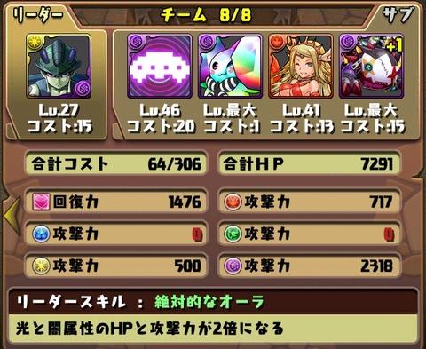 2014-04-13-20-41-06