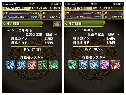 2014-04-19-23-05-31