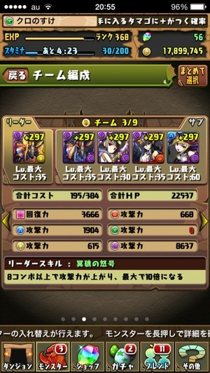 2014-09-18-20-55-12