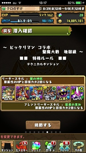 2014-09-06-13-17-42