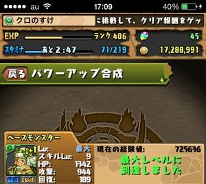 2014-11-09-18-04-38