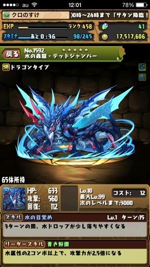 2015-02-18-12-01-40