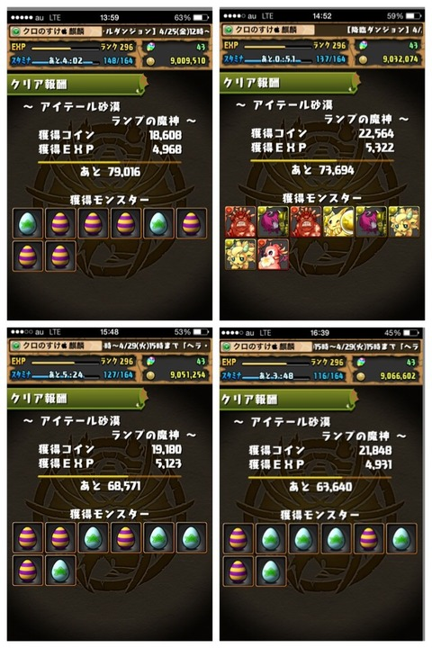 2014-04-28-23-04-49