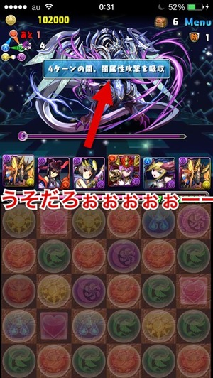 2014-12-27-14-17-01