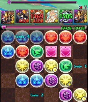 2014-07-20-14-56-39