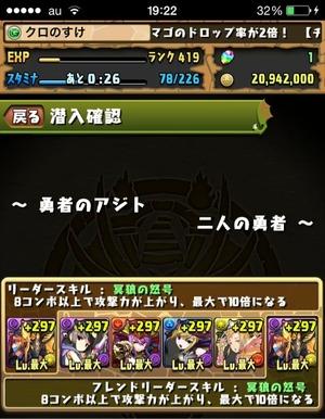 2014-11-30-23-57-52