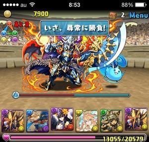 2014-05-30-09-26-01