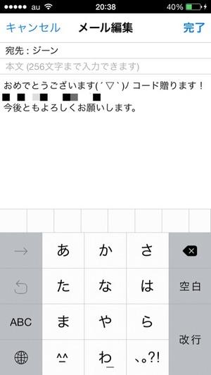 2015-03-20-20-39-18
