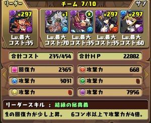 2015-01-06-17-30-34