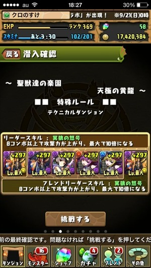 2014-09-30-10-58-12