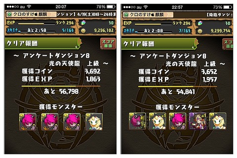 2014-04-19-23-02-42