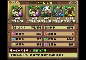 2014-07-05-11-54-50