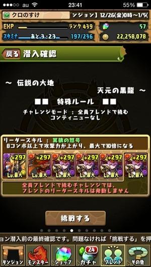 2015-01-06-17-10-54