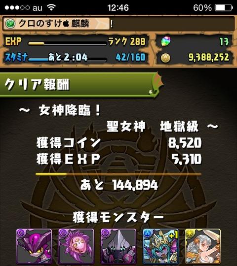 2014-04-02-13-17-04