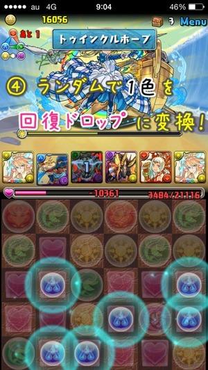 2014-06-28-09-28-46