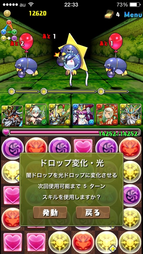 2014-04-03-11-42-24
