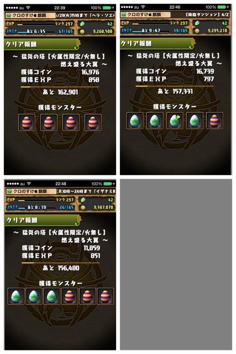 2014-04-28-23-11-39