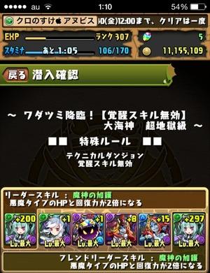 2014-05-31-07-00-23