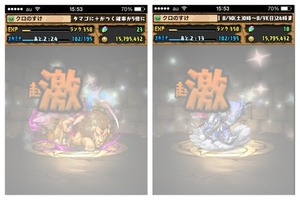 2014-08-31-16-58-58