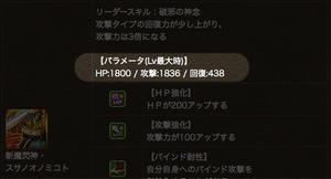 2014-09-04-21-23-36