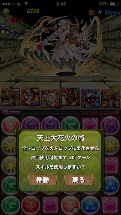 2014-04-02-13-15-46