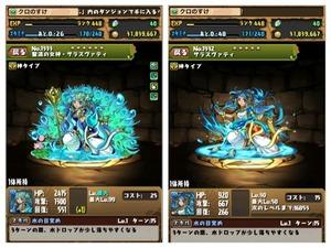 2015-02-07-23-34-14