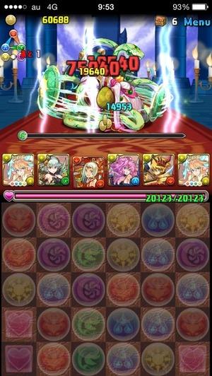 2014-07-02-09-53-33