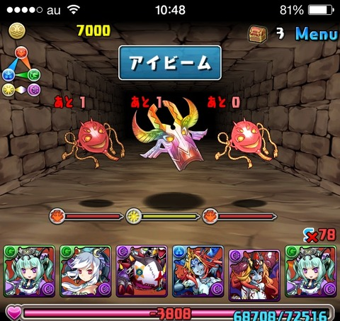 2014-04-30-11-20-37
