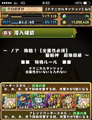 2014-06-28-09-14-54