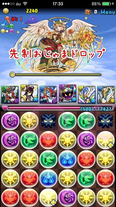 2014-03-28-18-17-16