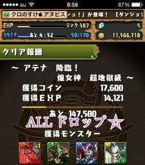 2014-05-30-09-28-48