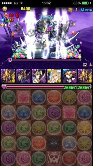 2014-09-17-15-03-38