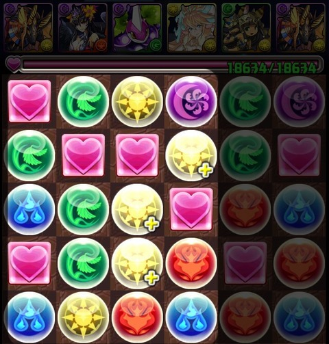 2014-05-23-09-20-09