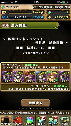 2015-01-24-13-39-30