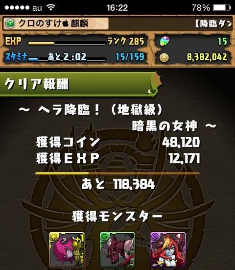 2014-03-22-21-18-39