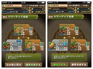 2015-01-27-17-13-34