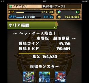 2014-07-03-21-57-43