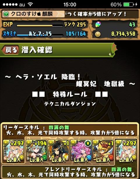 2014-04-27-15-44-04