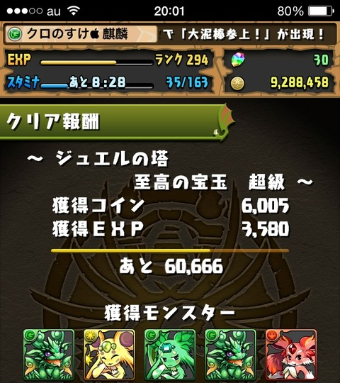 2014-04-19-23-05-42