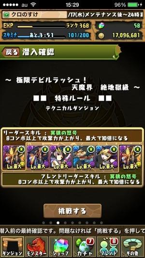 2014-09-17-15-40-09