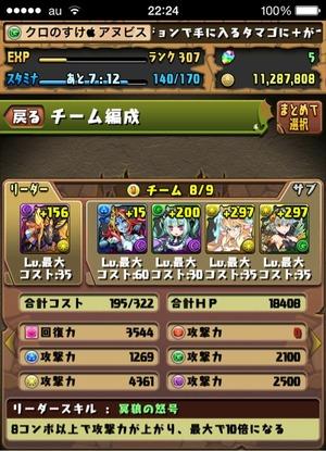 2014-05-30-22-26-17