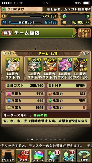 2014-09-10-09-50-42
