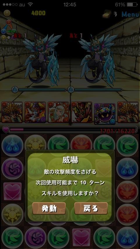 2014-04-02-13-14-36