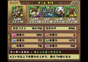 2014-07-05-11-54-00