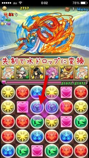 2014-05-31-00-25-46