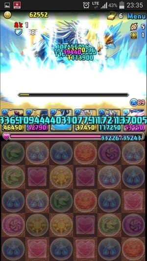 2014-09-20-21-29-13