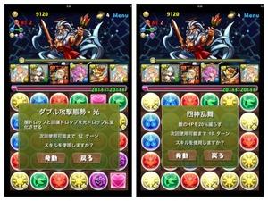 2014-07-05-11-50-35