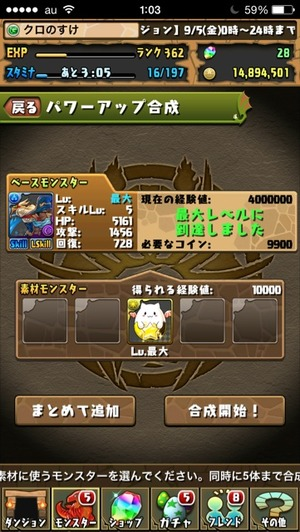 2014-09-06-01-03-40