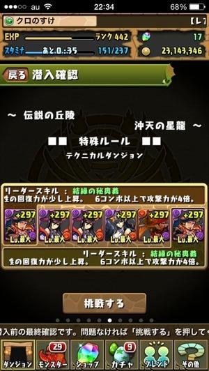2015-01-21-09-51-40