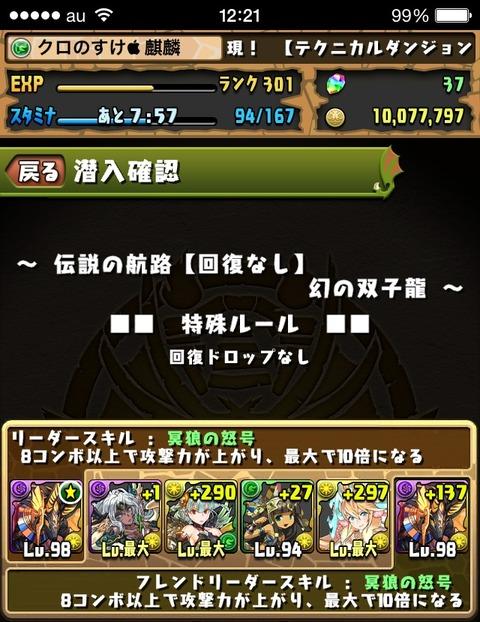 2014-05-10-20-08-12